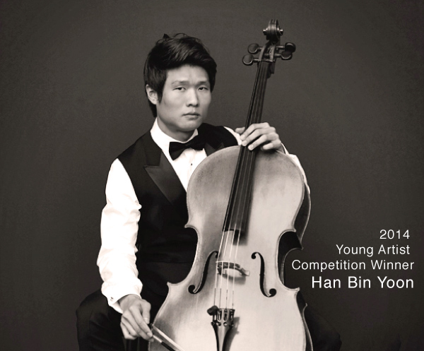 Young Artist Competition - Pasadena Community Orchestra